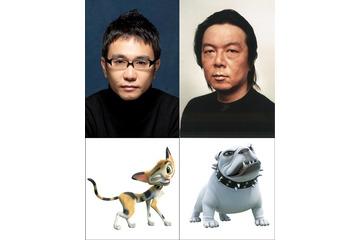 映画「ルドルフとイッパイアッテナ」 話題のフルCGアニメに八嶋智人と古田新太を起用