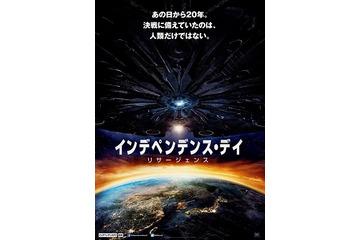 (c)2016 Twentieth Century Fox Film Corporation All Rights Reserved.