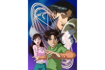 「金田一少年の事件簿」が5年ぶりのアニメ化 コミック限定版同梱DVDで実現
