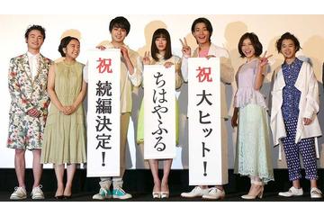 広瀬すず主演「ちはやふる」続編製作決定 「下の句」初日にサプライズ発表