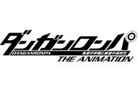 © Spike Chunsoft Co., Ltd. All Rights Reserved.© Spike Chunsoft Co., Ltd./ 希望ヶ峰学園映像部 All Rights Reserved.