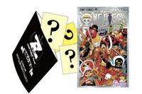 第千巻もあった入場者特典「海賊の宝袋」も人気を呼んだ。©尾田栄一郎/2012「ワンピース」製作委員会
