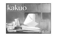 「描男 kakuo