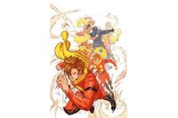 アメコミ「サイボーグ009」プレビュー版配信開始 石ノ森章太郎生誕75周年記念