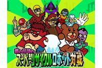 (C)PCPhase 2013 (C)蛙男商会/DLE