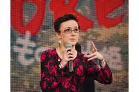 舞台「Princess MONONOKE~もののけ姫~」記者会見(アレクサンドラ・ルター)