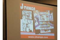 J.Manga.com