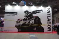 東京国際アニメフェア2013の会場:東北新社ブース