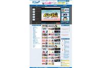 """アニメ総合サイト""""アニミュゥモ"""""""