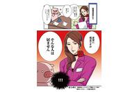 (C)Nikuko