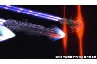 (c)2012 宇宙戦艦ヤマト2199 製作委員会