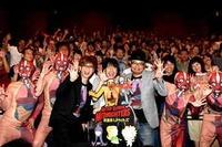 「放課後ミッドナイターズ」 まさかのアヌシー国際映画祭に公式出品 応募236本を勝ち抜く