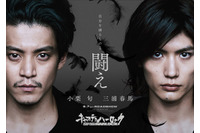 「キャプテンハーロック」(c)LEIJIMATSUMOTO/CAPTAIN HARLOCK Film Partners