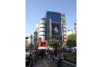 渋谷ジャックの様子