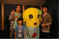「ふなっしー」と片桐仁さん、伊藤悠翔さん、福山潤さん(左から)