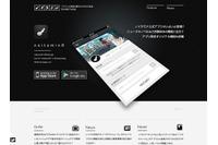 「ノイタミナ」公式アプリ