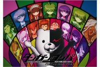 (c)Spike Chunsoft Co., Ltd./ 希望ヶ峰学園映像部 All Rights Reserved.