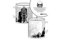 「壁マグカップ」