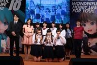 「Wake Up, Girls!」 山本寛監督最新作はTVと劇場版同時展開、2014年新春披露 画像