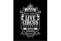「NANA MIZUKI LIVE CIRCUS 2013+」