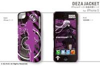 デザジャケット for iPhone 5