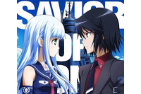 「SAVIOR OF SONG」
