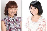 金田朋子さん、明坂聡美さん