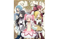 (C)Magica Quartet/Aniplex・Madoka Partners・MBS (C)Magica Quartet/Aniplex・Madoka Movie Project Rebellion
