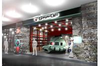 写真:『GUNDAM Cafe イオンモール幕張新都心店』外観(※写真はイメージです) (C)創通・サンライズ