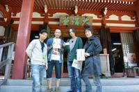 左から 熊渕卓さん、内藤玲さん、増田裕生さん、津田英佑さん (c)許斐 剛/集英社・NAS・新テニスの王子様プロジェクト