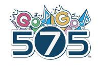 (C) SEGA/GO!GO!575製作委員会