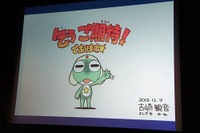 (C)2014 Mine Yoshizaki / KADOKAWA,SUNRISE