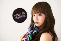 「EVANGELION TAIWAN BASE」