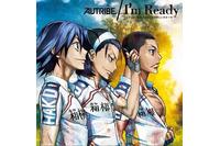 EDテーマ「I'm Ready」
