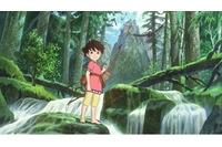 (c) NHK・NEP・Dwango, licensed by Saltkrakan AB, The Astrid Lindgren Company