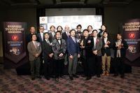 VFX-JAPANアワード2014受賞者