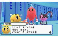 ゲーム「パックワールド」(c)NAMCOBANDAI Games Inc.