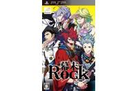 『幕末Rock』(ゲーム) (c)2014 MarvelousAQL Inc.
