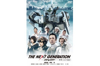 (C)2014 「THE NEXT GENERATION -PATLABOR-」製作委員会