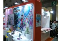 バンダイナムコグループの『スペース☆ダンディ』関連展示。劇中で登場したネクターも配布された