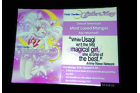 ファンからの関心が高かったのは、セーラームーンの新作アニメの話題。