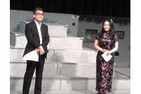 角川書店 代表取締役社長・井上伸一郎さんと映劇プロデューサー豊陽子さん