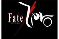 「Fate/Zero大辞典」