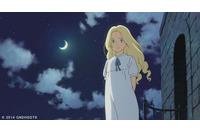 「思い出のマーニー」スタジオジブリ最新作 金曜ロードSHOW!でテレビ初放送 画像