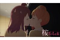 (C)タチ・芳文社/桜Trick製作委員会 『桜Trick』