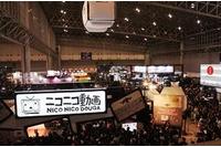 アニメ コンテンツ エキスポ 2012の様子