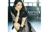 セカンドシングル「Checkmate!?」のジャケット