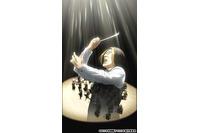 ヤマト音楽団大式典