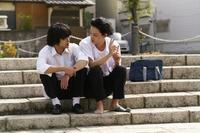 (C)此元和津也(別冊少年チャンピオン)2013  (C)2016映画「セトウツミ」製作委員会