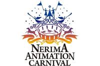 練馬アニメカーニバル2012